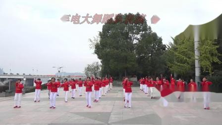 松阳县老年电大舞蹈班集体舞《五星红旗》1