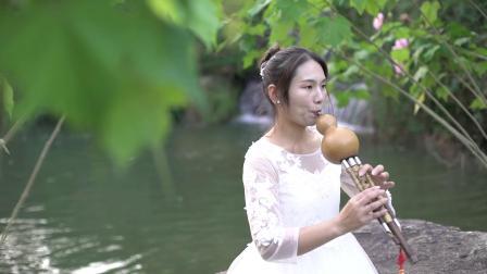 赵雪 杨平 葫芦丝演凑 ——《侗乡之夜》
