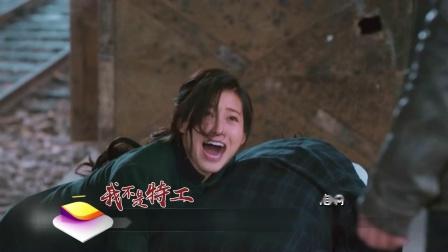 广西综艺第一剧场《我不是特工》