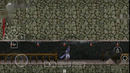 安卓模拟PSP《恶魔城X历代记》