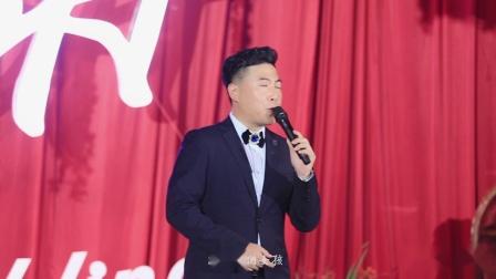 李溦虓《速·情》婚礼主持视频