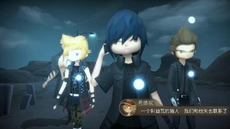 安卓《最终幻想15-口袋版》