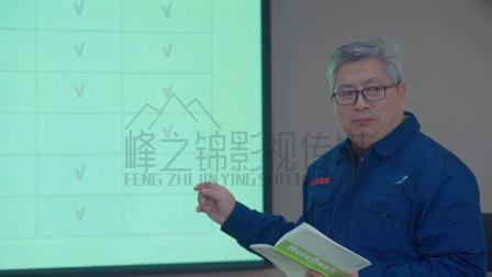 北京天华伟业拍摄视频素材