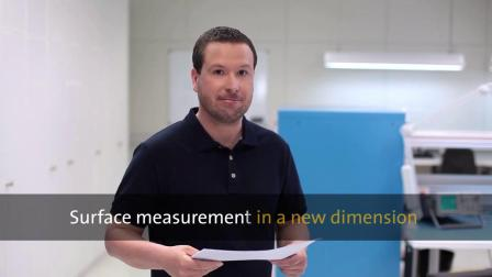 Measure Surfaces Faster, Deeper and More Precisely