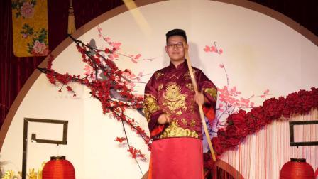 主持人黄恒中式婚礼