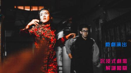 台湾度小月 度小月艺文 小月季 摊车艺术节 那一夜戏剧、舞蹈、音乐、展览、市集汇流成我们心中的庆典 官方CF