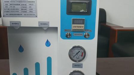 污水处理设备安装视频