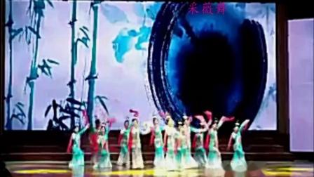 山东兖矿《欢乐颂》舞蹈队演绎  《采薇》舞蹈