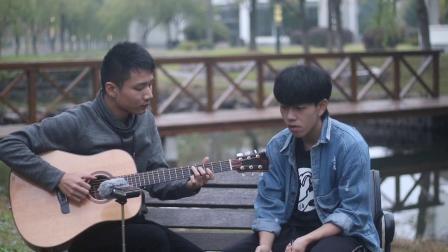 《斑马斑马》翻唱/ 程文顺  吉他/杨少晨