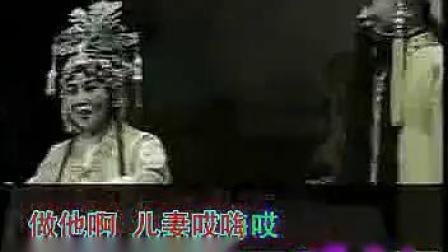 豫剧伴奏:黄爱菊刘忠河【有为王坐江山非容易】 标清_标清
