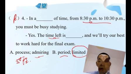 中考英语单选题强化训练二十一