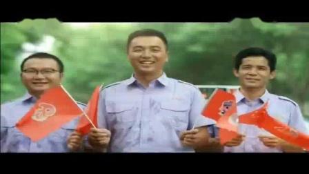 《庆祝广西壮族自治区成立60周年》公益广告