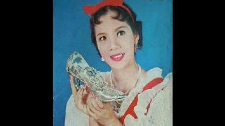 林鳳、張英才《玻璃鞋第一舞》,1959年粵語時代曲