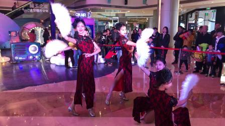 成都WILLA舞蹈团-旗袍舞