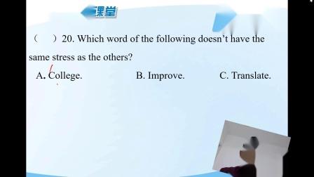 中考英语单选题强化训练二十三
