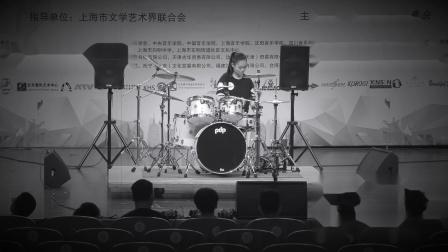 九拍李思瑾 2018上海全国青少年打击乐比赛青年组爵士鼓冠军(跨组)- New ground