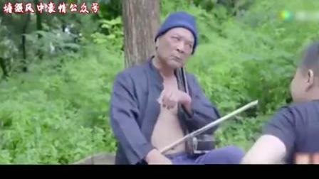 算命~搞笑吴川话塘缀风中豪情