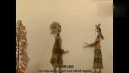 我在凌源皮影 首部皮影电影《红山女神》之3截了一段小视频