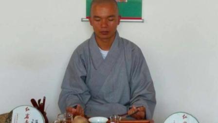 红岩寺禅茶