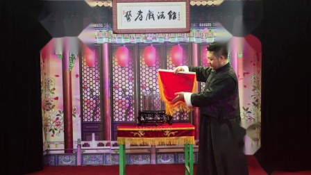 幻影魔术 变金鱼 年会魔术 春晚魔术 大型魔术