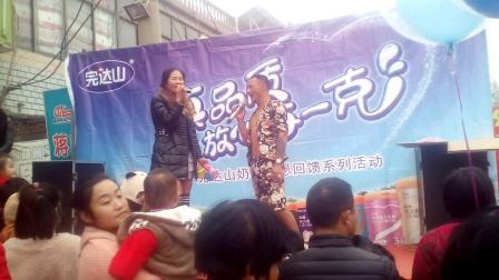 民间艺人演唱潘长江阎淑萍经典老歌-过河