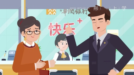 形而上学 X 华润银行《反洗钱》动画宣传片