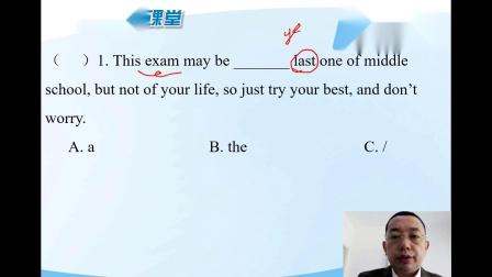 中考英语单选题强化训练二十六