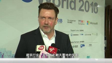 【广州电视台报道】全球建筑及房地产行业科技盛会iTWO World 2018