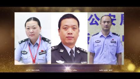 中国刑警学院本科 教学评估宣传片