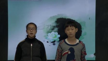 长沙市田家炳实验中学陈樱谢文杰《岳阳楼记》