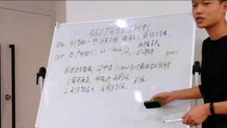 《5GC智能合约》陈鹏老师剖析分享讲解!