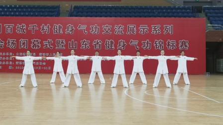 2018年11月20日山东省健身气功锦标赛十二功法集体第一名比赛视频 聊城吴小杰