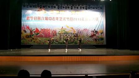 武宁县工业园翠英舞蹈队参赛作品(我的九寨)