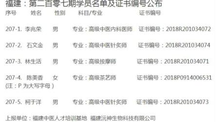 中国职工电化教育中心