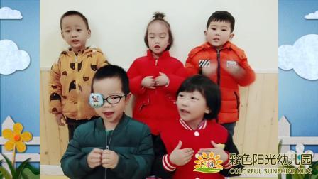 【彩色阳光】耶鲁班感恩节祝福视频