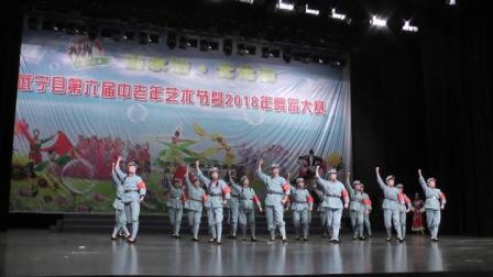 上汤文化站大型舞蹈《红军战士想念毛泽东》