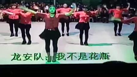 吴川市塘缀镇龙安舞蹈队(我不是花瓶)出队坡脊年例二O一四年仲冬