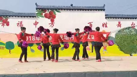 1518774307611龙场快乐之舞<<跳到北京>>