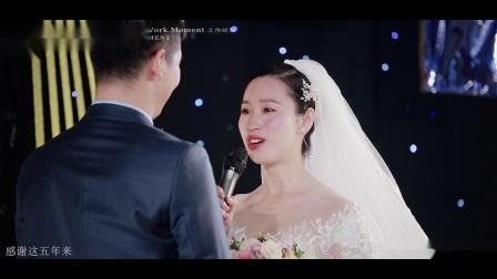 华德婚典 工作时刻 --2018.10.4 楚微东 芦迪 工作时刻 婚礼电影