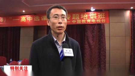 省培计划:我省80名校长赴杭州学艺