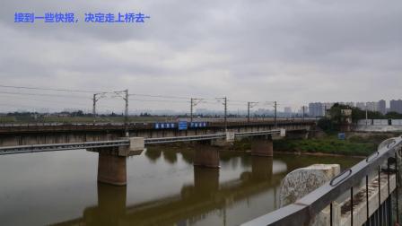 【上局杭段视频集】7 捞刀河首次拍车