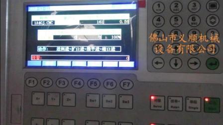 U型管全自动扩缩口整型一体机