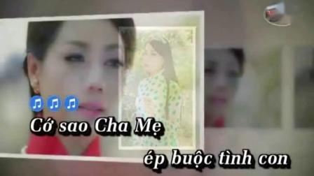 越南歌曲LamDauXuNguoi