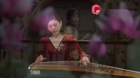 丁雪儿柔情演绎《独上西楼》,筝音袅袅,如梦似幻