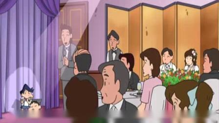 我在第1702话 在婚礼上玩得很开心哦截了一段小视频