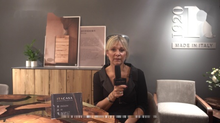 Riva1920 x ITAcasa 2018米兰国际家具上海展览会