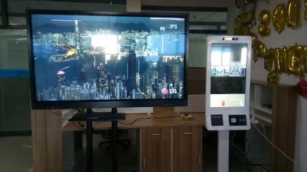 video_20181109_111823