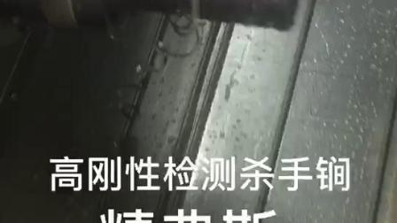 车铣复合加工视频-精弗斯-数控车床高刚性检测杀手锏