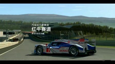 小涛涛'《真实赛车3》第三期