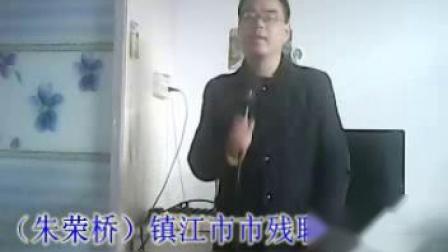 黄梅戏女驸马春风送暖到襄阳.(朱荣桥)2.